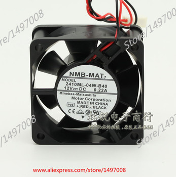 NMB-MAT 2410ML-04W-B40, P00 DC 12 V 0.22A 60X60X25mm Sunucu Kare fan